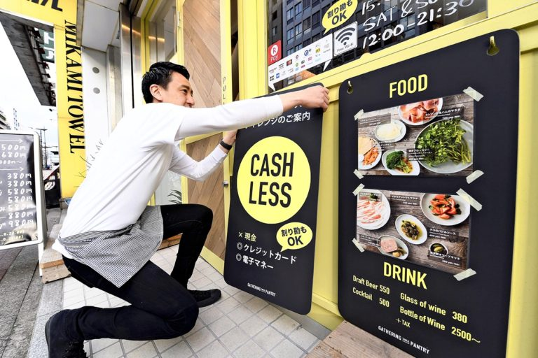 Cash is king in the land of Samurai. Why Japan is still offline?